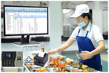 Giải pháp phần mềm suất ăn