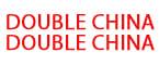 Double China